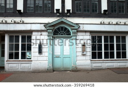 Reading, England - April 23, 2015: Abandoned town center building in Reading, England. In 2014 one in three high street properties in Britain were empty according to The Local Data Company