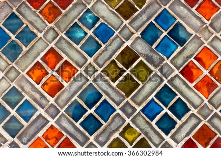 Colourful Wall Tiles Kitchen Wall Tiles Stock Images Royaltyfree Images & Vectors