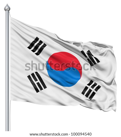 Realistic 3d flag of South Korea fluttering in the wind. - stock photo