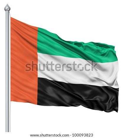 Realistic 3d flag of United Arab Emirates fluttering in the wind.