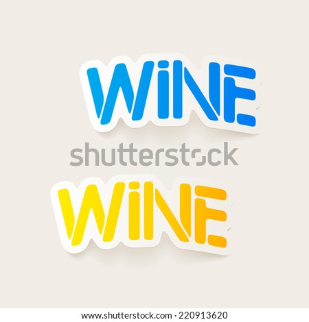 realistic design element: wine - stock photo