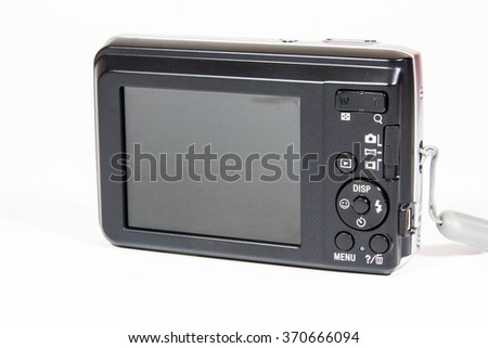 Rear camera on a white background