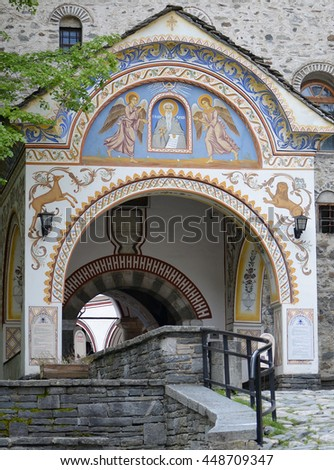 Rear Entrance to Rila Monastery