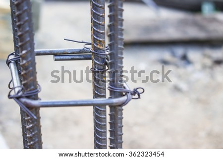 Rebar used for the construction of a building. selective focus - stock photo