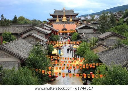 Rebuild Song dynasty town in dali, Yunnan province, China. - stock photo
