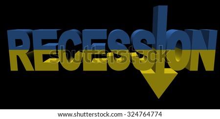Recession text arrow with Ukraine flag illustration - stock photo