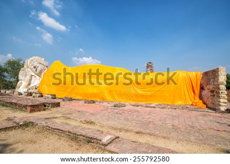 Reclining Buddha at Wat Lokayasutharam temple,Ayutthaya, Thailand - stock photo