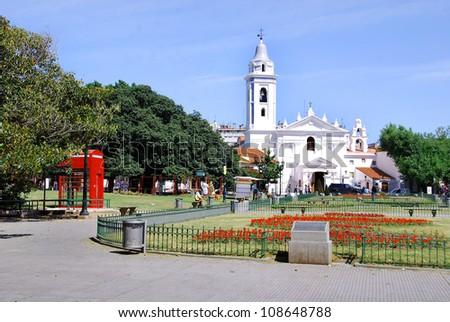 Recoleta church dedicated to Nuestra Se�±ora del Pilar with a cemetery attached. Buenos Ares, Argentina - stock photo