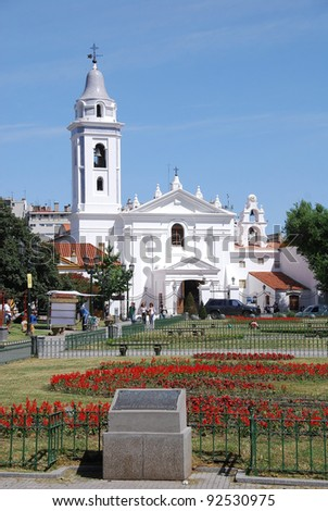 Recoleta church dedicated to Nuestra Señora del Pilar with a cemetery attached. Buenos Ares, Argentina - stock photo