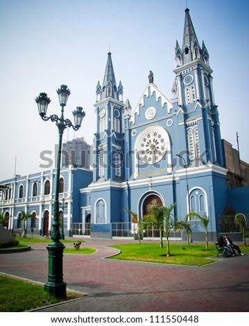 Recoleta Church in Lima Peru - stock photo
