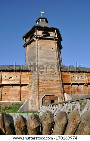 Reconstructed cossack fortress in Baturin town in Ukraine - stock photo