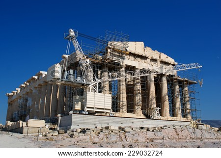 Reconstruction ?f destroyed the Acropolis in Athens. Greece. - stock photo