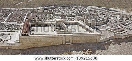 Reconstruction of Holy Temple in Jerusalem - stock photo
