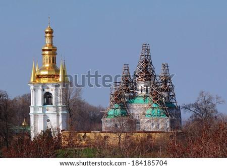 Reconstruction of Kiev Pechersk Lavra in Kiev - stock photo