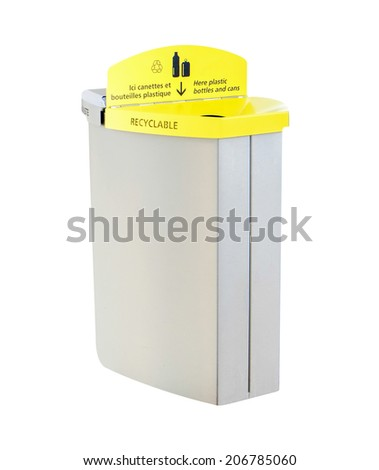 recycle bins isolated on white background - stock photo
