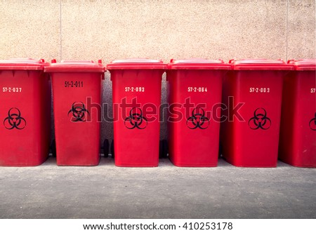 Recycle garbage bins, - stock photo