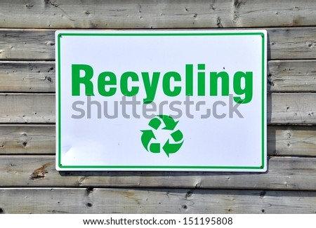 Recycling sign - stock photo