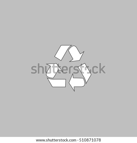 Recycling White icon on grey background. Flat symbol