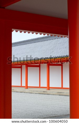 red and white aisle of imperial palace in Kyoto Japan - stock photo