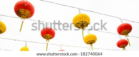 Red and Yellow Chinese lantern isolated on white background. - stock photo