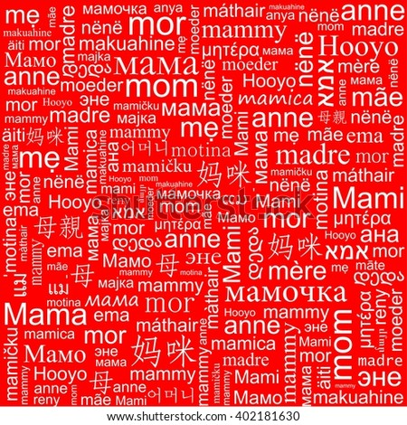 how to say mom in different languages