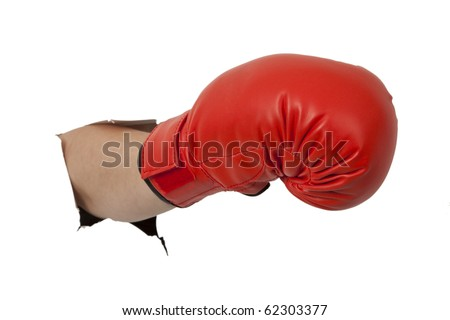 Red box glove on bright background