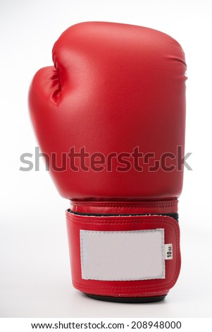 Red Boxing gloves isolated  with white blackground - stock photo