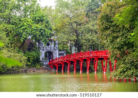 Red Bridge- The Huc Bridge in Hoan Kiem Lake, Hanoi, Vietnam on nov 18, 2016. This is a lake in the historical center of Hanoi, the capital city of Vietnam