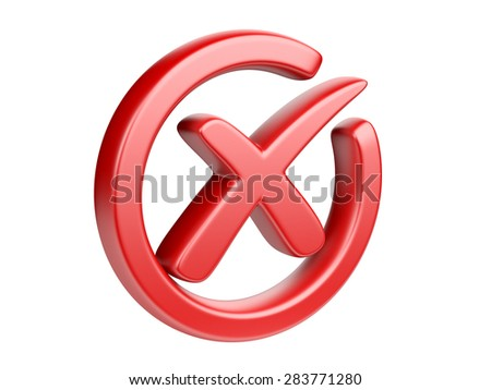 Red check mark isolated on a white background.  - stock photo