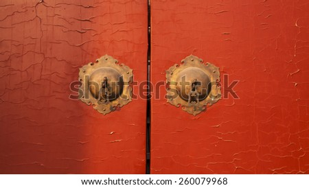 Red chines door - stock photo