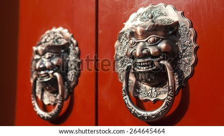 Red chinese door - stock photo