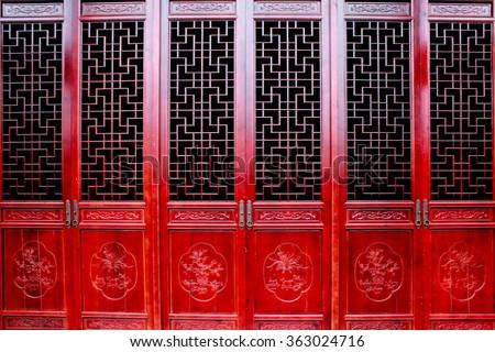 Red Chinese door in Hezhou China. & Red Chinese Door Hezhou China Stock Photo (Royalty Free) 363024716 ...