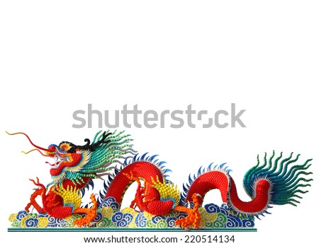 Red chinese dragon stucco arts isolated on white background, clipping path. - stock photo
