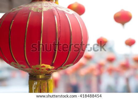 red Chinese lamp decor in temple