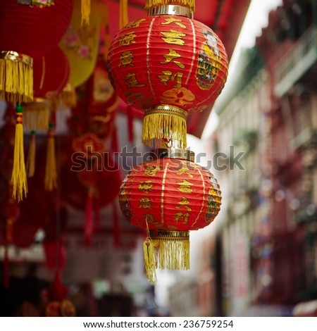 Red chinese lamp in Chinatown in New York city, USA - stock photo