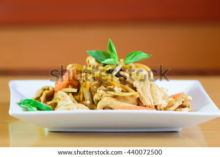 Red Curry paste with Chicken and Bamboo Shoots, Thai Food - stock photo