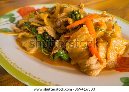 Red curry with boar, Mahasarakarm Thailand