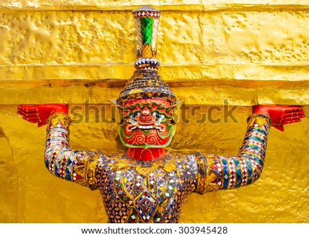 Red Demon Guardian Statue - stock photo