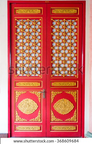 Red door chinese style in the temple  sc 1 st  Shutterstock & Red Door Chinese Style Temple Stock Photo 368609684 - Shutterstock