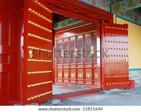 red door in chinese temple & Red Door Chinese Temple Stock Photo (Edit Now)- Shutterstock