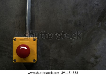 Red emergency stop ane reset - stock photo