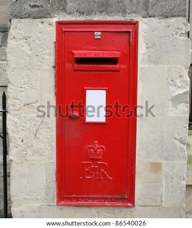 Red English postbox - stock photo