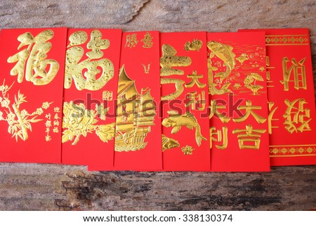 Red envelope in chinese new year festival