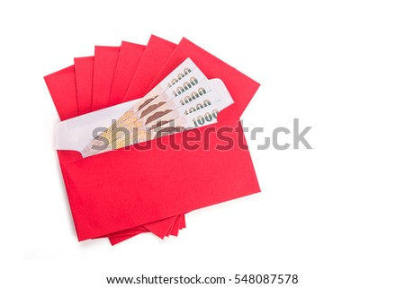Red Envelope use in Chinese new year festival on white background