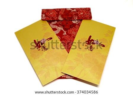 One Key Activities Celebrating Stock Photo Royalty Free 374034586