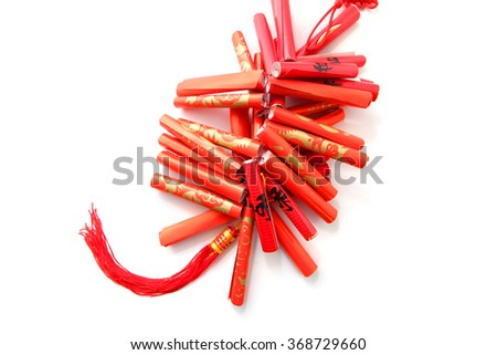 Red  firecrackers best for Chinese New Year use isolated on white