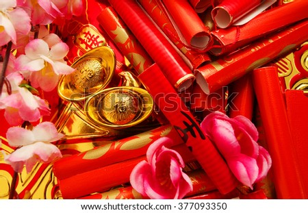 "Red firecrackers,Shoe-shaped gold ingot (Yuan Bao with Chinese character ""Fu"" means fortune) and Plum Flowers - best for Chinese New Year use"