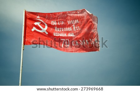 Red Flag of the 150th Infantry of the Order of Kutuzov 2nd degree division - stock photo