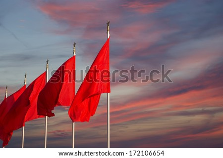 Red flags on the Tiananmen Square -- is a large city square in the center of Beijing, China