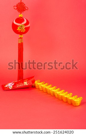 Red Holiday Background. Chinese gold ingots with money bag and lantern. Chinese words mean Happiness and Prosperity. Copy space.  - stock photo